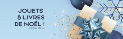 Commandez vos cadeaux de Noël en ligne !